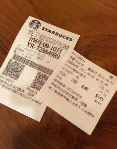 【豆乳への変更無料】台湾のスタバカスタマイズ中国語まとめ