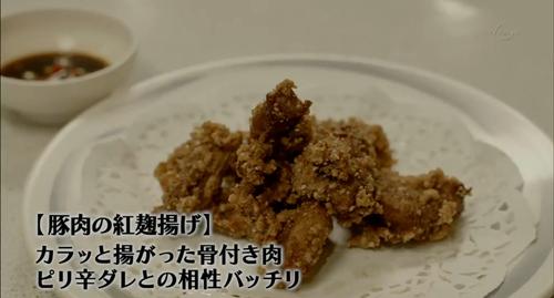 また、五郎さんは「お茶が甘い」と言っていましたが、台湾でコンビニやスーパーで売っているペットボトルのお茶は甘いのが普通。 でも「無糖」もあるので、日本人の方は「無糖」とパッケージに書かれたものを買うようにしましょう。 紅糟排骨(豚肉の紅麹揚げ)