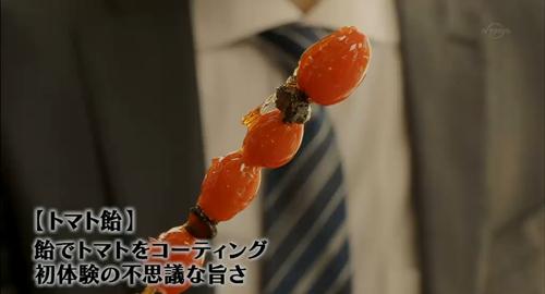 建物がとても美しく、結婚写真のロケ撮影地としても使われています。  この中のお店で糖葫蘆を頼んだ五郎さん。 糖葫蘆