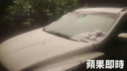 帝王級大寒波襲来!台湾の雪景色をご覧ください烏來