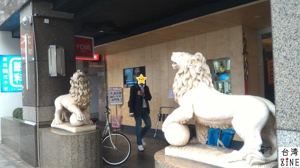 YOMI HOTEL(優美飯店)優美ホテル 2匹のライオンが目印