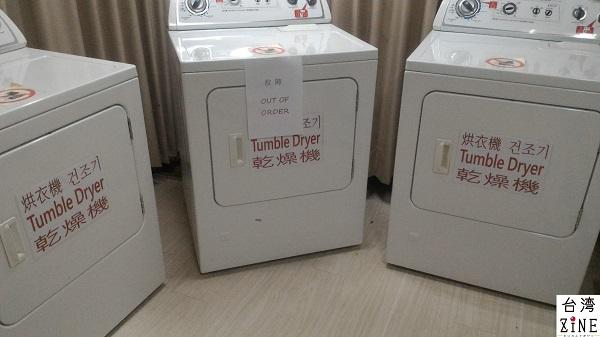 YOMI HOTEL(優美飯店)優美ホテル 乾燥機