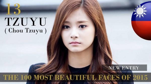 台湾で最も美女が多い県ってどこ?整形じゃなくすっぴん美人でお願い