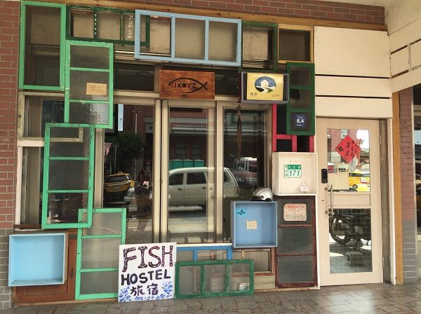 FISH hostel3