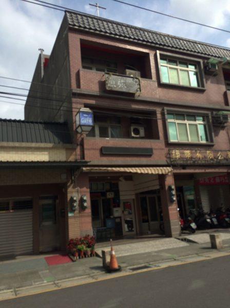 FISH hostel2