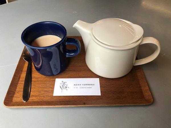 Paper & Tea 柏林選茶 無花果香 雪茄煙燻鮮奶茶(葉巻スモーク) 220元