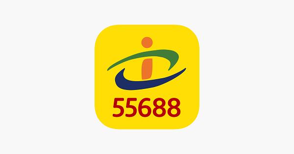 台湾のタクシー配車アプリ「台灣大車隊55688」の使い方を紹介します