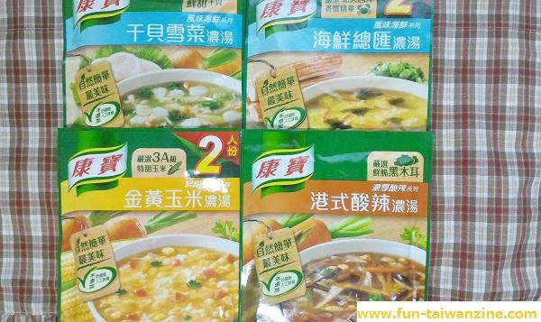 台湾クノールのサンラータンを買ってみた。スーパーで手軽に買えるスープの素