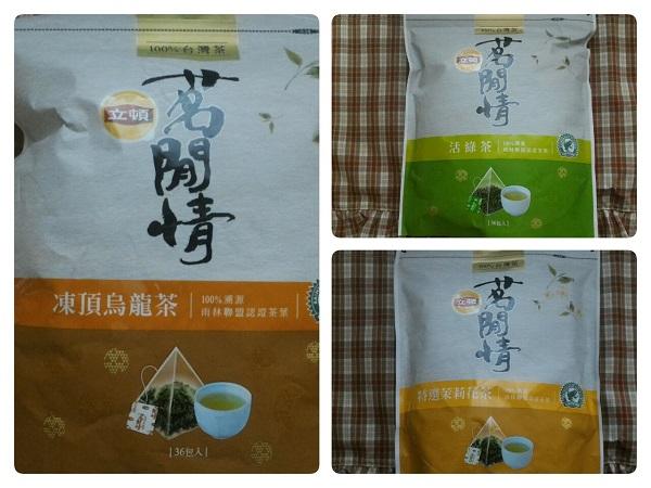 台湾のリプトンのお茶を買ってみた【100%台湾茶葉使用】
