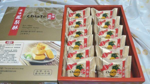 佳徳のパイナップルケーキ(12個入り429元)