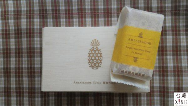 アンバサダーホテルのパイナップルケーキ(6個入270元)