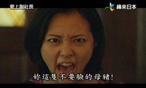 日本男「なんで台湾女はお姫様病なの?蝦の殻くらい自分で剥けや!」
