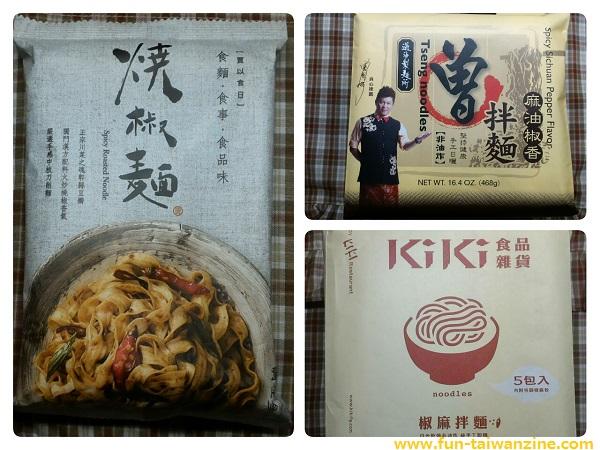 台湾のインスタント麺食べ比べ!~曽拌麺・KIKI麺・賈以食日~