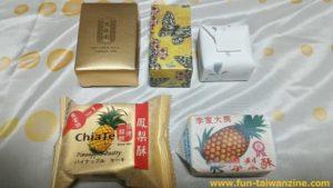 【第1回】台湾のパイナップルケーキ5種類食べ比べ!~李製餅家・佳徳・舊振南・日航・大倉~