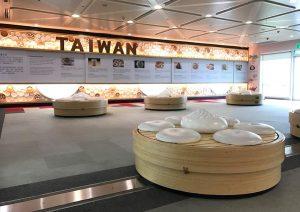 台湾桃園国際空港のトリビア7選!免税店では無料で〇〇できる
