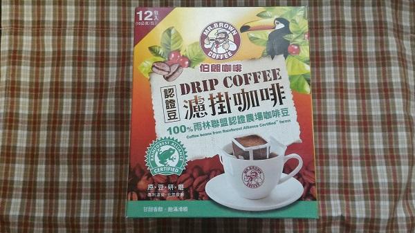 台湾のミスターブラウンのインスタントコーヒーはお土産にオススメ