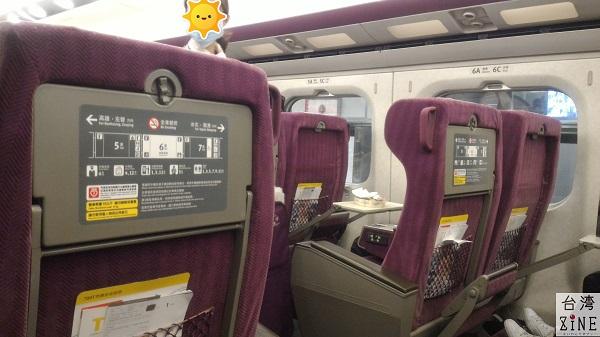 台湾新幹線のグリーン車が安い!しかも飲み物+おやつ付でオトク!