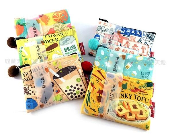 台湾文創礼品館の臭豆腐柄ポーチと小籠包マグネットが可愛すぎる件