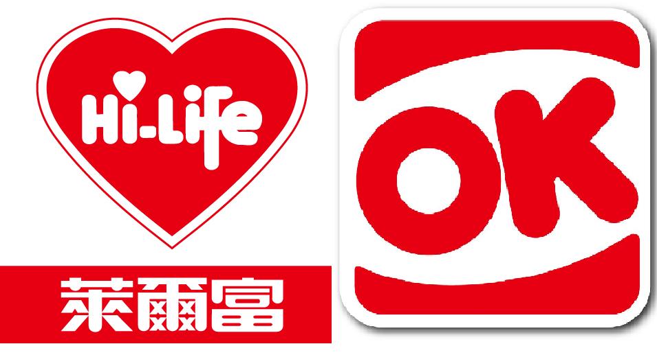 台湾のコンビニ、Hi-LifeとOKmartの良い所はここだ!