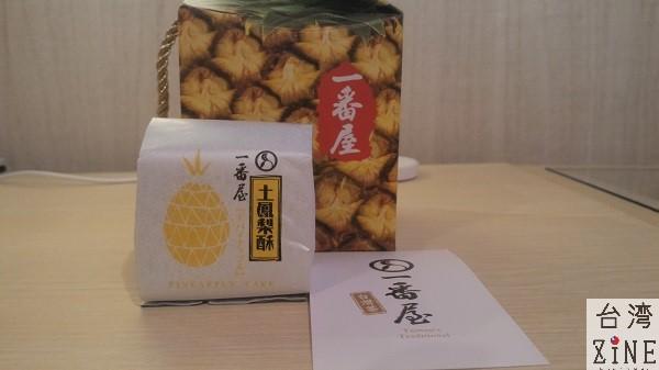 一番屋のパイナップルケーキ、日本人しか買ってなくない?