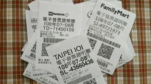 台湾のレシート宝くじの当選確認方法!スマホアプリを使えば楽々♪