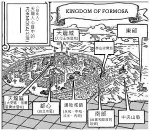 天龍國(台北)で最も高級なエリアはどこだ?TOP6を発表!