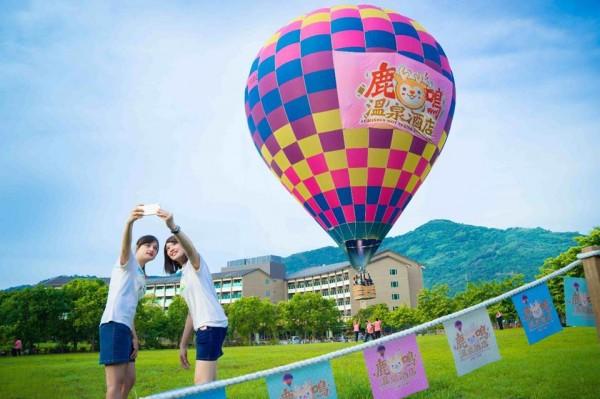 台湾国際バルーンフェスタの宿泊ホテルは鹿鳴温泉酒店がおすすめ(TIBF2)