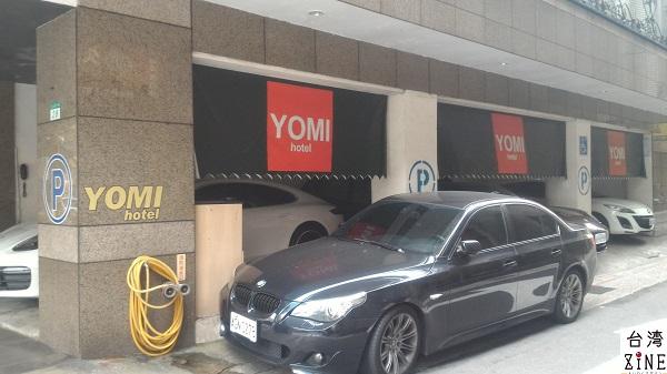 台北のYOMI HOTEL(優美飯店)宿泊記。設備が充実した快適なホテル