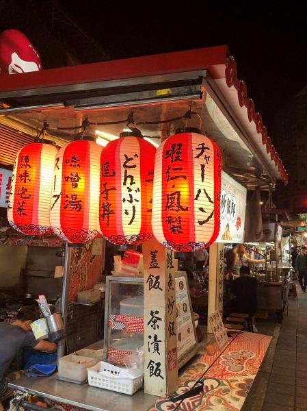 寧夏夜市 炒飯郎 赤い提灯