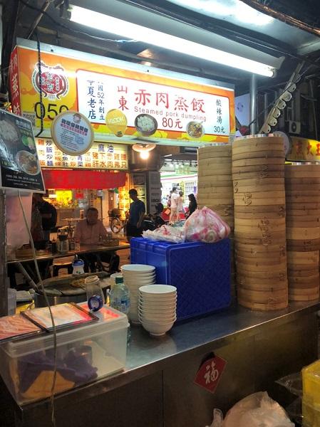 寧夏夜市 山東赤肉蒸餃 人気店