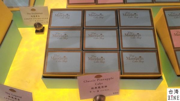 マンダリンオリエンタルホテルのパイナップルケーキ(9個入り880元)