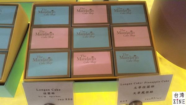 マンダリンオリエンタルホテル台北のパイナップルケーキと龍眼ケーキ