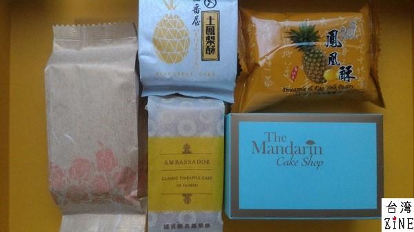 【第2回】台湾のパイナップルケーキ食べ比べ!高い物はやっぱり美味しいな