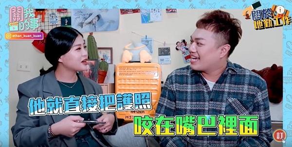 台湾の空港の地上職員がイラつく客3選!「パスポート噛むな!細菌がいたらどうするんだ!」