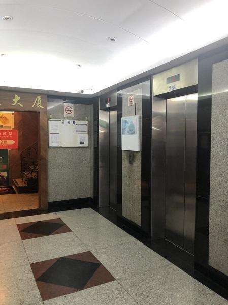 森SPA足体養生会館 このエレベーターで3階へ