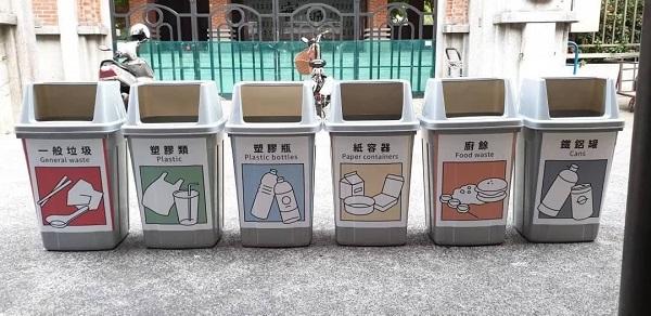 寧夏夜市 ゴミ箱